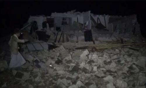 escombros de la casa blanco del criminal ataque saudí